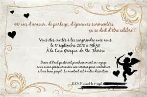 invitation 25 ans de mariage texte votre heureux
