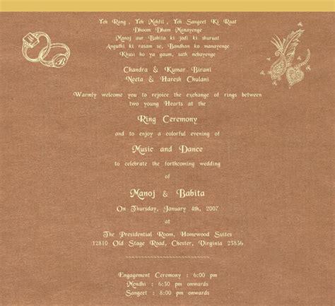 christian new year song hindi engagement printed sles