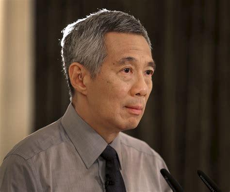 hsien yang hsien loong biography childhood achievements