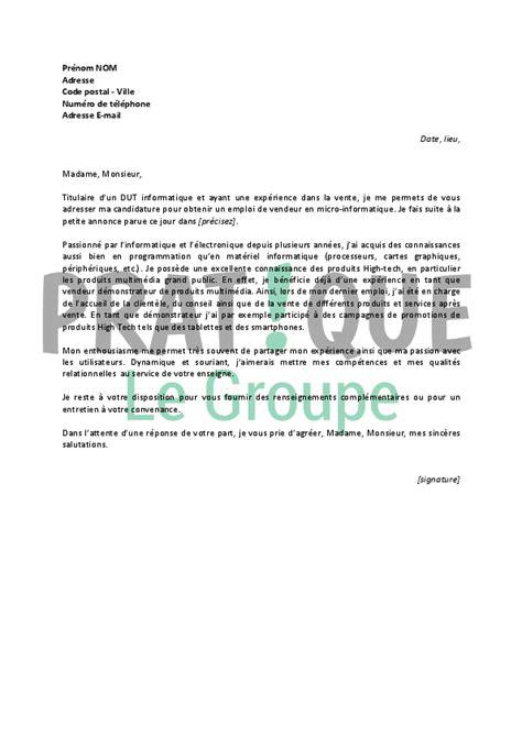 lettre de motivation pour un poste dans les magasins de grande car interior design
