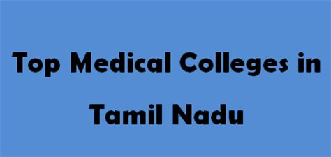 Top 10 Mba Colleges In Tamilnadu by Top Colleges In Tamil Nadu 2015 2016 Exacthub