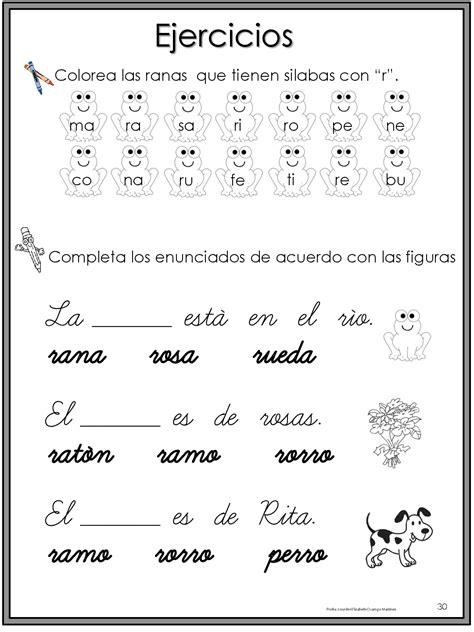 primeros ejercicios de escritura 8498255147 50 ejercicios de lecto escritura para preescolar y primaria 016 imagenes educativas