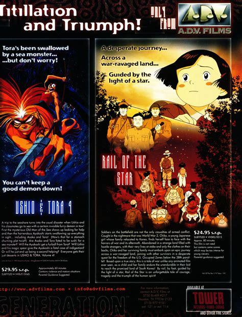 download film anime ushio no tora animerica magazine november 1997 dragon ball z movie