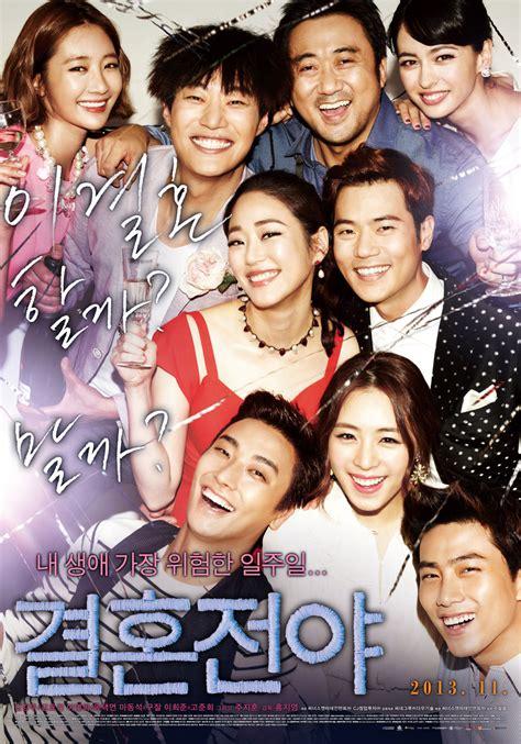 film blue x3 korea marriage blue asianwiki