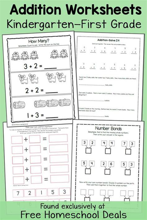 free printable worksheets homeschool free addition worksheets k 1 instant download lauren