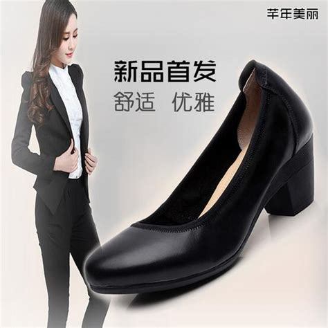 comfortable business casual 32 43 large size women shoes soft genuine leather