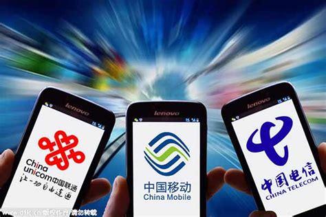 unicom china mobile china telecom unicom join to take on china mobile 丨