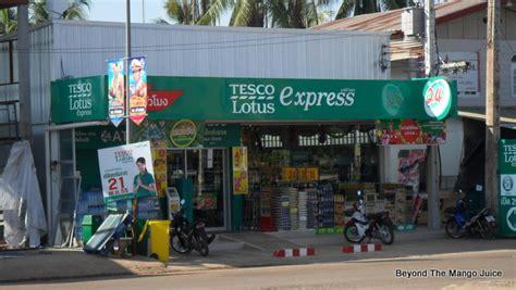 sang khom a typical thai rural town