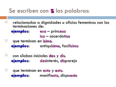 palabras con la letra y y ejemplos de palabras con y uso de los grafemas c s y z