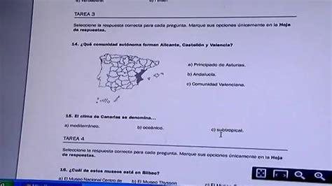 preguntas sobre inmigración 191 aprobar 237 as este test de nacionalidad sociedad cadena ser