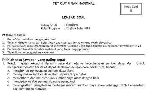 Kumpulan Soal Ujian Nasional Un Sma Ips Buku Detik Detik Un Ips soal tryout ujian nasional sma ips soalujian net