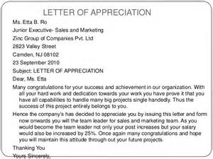 Appreciation Letter Resigned Staff letter of appreciation to employee sample amp templates