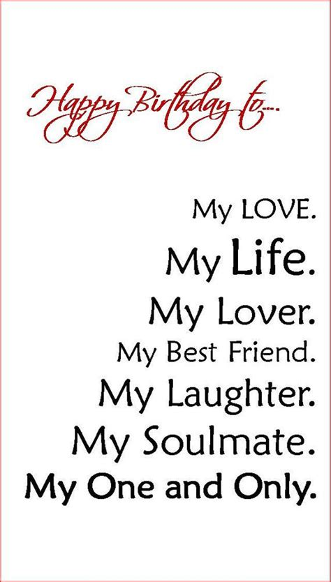 Birthday Quotes For Husbands Happy Birthday My Darling Husband Always Your Little
