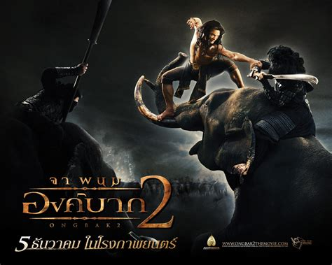 film ong bak 2 full movie pin ongbak 2 descargar dvd full audio tailandes con