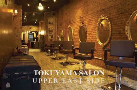 cheap haircuts nyc upper west side tokuyama salon the best japanese hair salon in new york