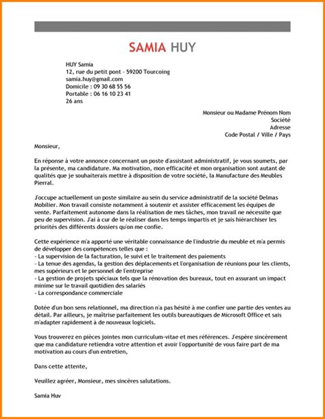 Exemple Lettre De Motivation Assistant Administrative Administrative Assistant General Cover Letter