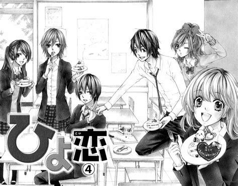 A In Moe Yukimaru yukimaru moe page 2 of 3 zerochan anime image board