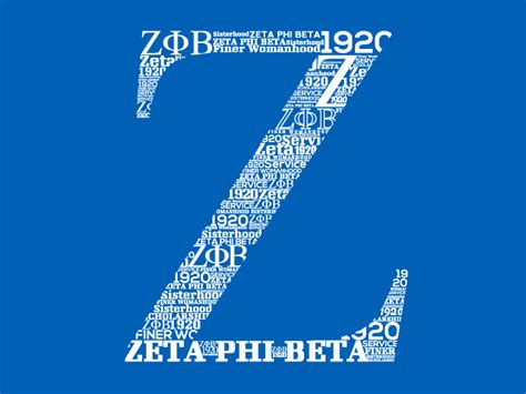Letter Of Intent For Zeta Phi Beta 187 Zeta Phi Beta Letter Z