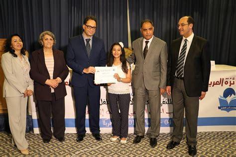 si鑒e atb tunisie atb palmar 232 s du 8e prix arabe de litt 233 rature de l enfant