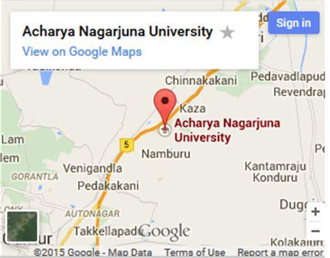 Acharya Nagarjuna Mba by About