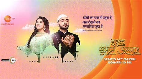 ishq subhan allah zee tv serial title song