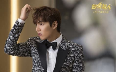 download film lee min ho bounty hunters lee min ho s bounty hunters shows impressive results at