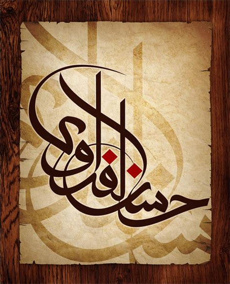 arabic tattoo writing generator 45 calligraphy art gorgeous and excellent exles