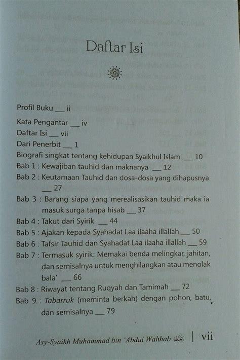 1 Set Kitab Tauhid Syaikh Ustaimin buku kitab tauhid dilengkapi faedah faedah ayat hadits atsar toko muslim title