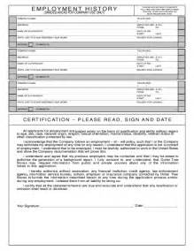 free printable dollar tree application form page 2
