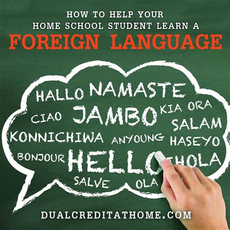 8 Methods To Help You Learn A Language by Help Your Home School Student Learn A New Language