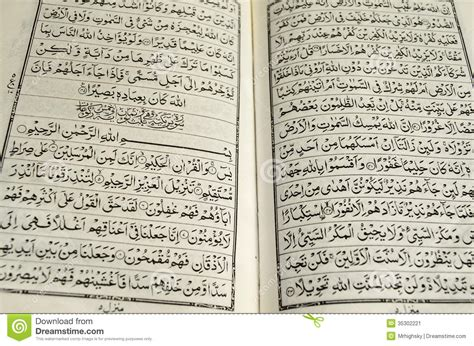 Pesona Surah Yaasiin open pages of quran stock image image of koran