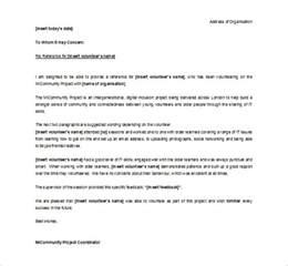 recommendation letter for a volunteer letter template
