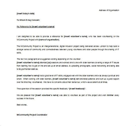 recommendation letter for a volunteer letter template