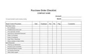 purchasing and inventory control forms what are internal