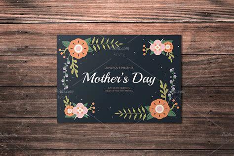 mothers day card psd template 8 طرح لایه باز کارت تبریک روز مادر با فرمت psd مناسب برای
