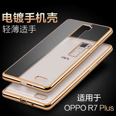 Softcase Original Ultrathin Oppo R7s R 7 S oppo r7 r7 plus r7s a31 ultra thi end 6 21 2018 6 15 pm