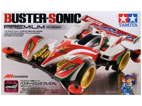 Tamiya Great Blast Sonic mini 4wd buster sonic premium ar chassis by tamiya