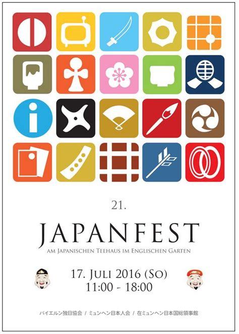 Englischer Garten Japanfest by Japanfest Im Englischen Garten Traditionelles Goju Ryu