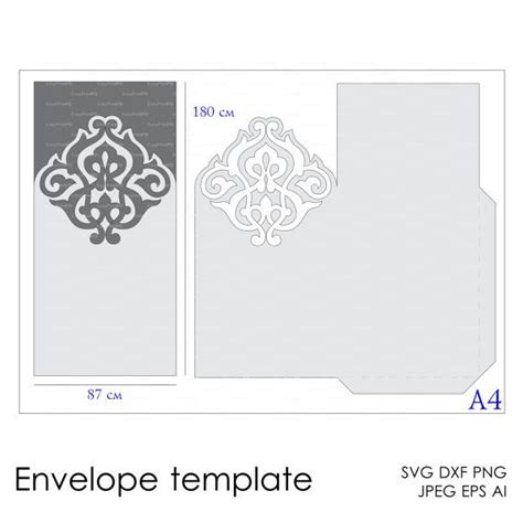card envelope template ai envelope template instant cutting file svg dxf