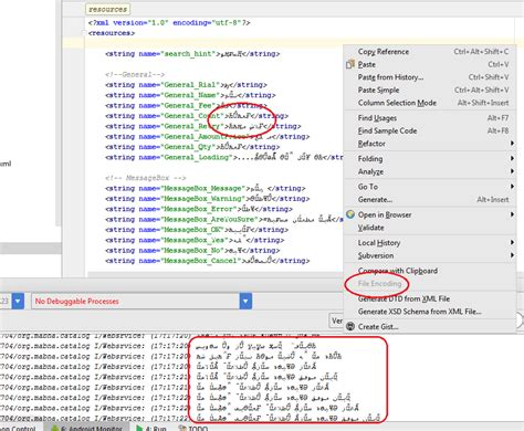 android studio ide tutorial pdf android studio ide does not show persian texts correctly