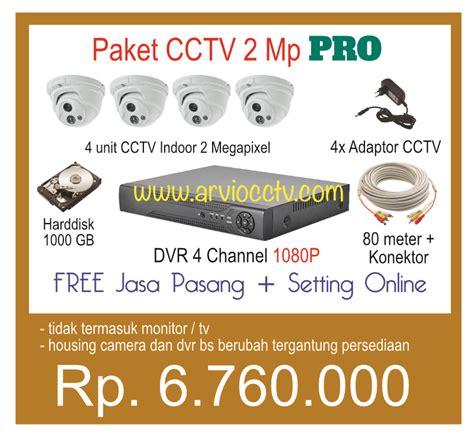 Paket Cctv 2 Kamera 600tvl Dis jual paket cctv ahd 2 megapixel harga murah depok toko cctv depok