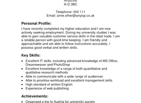 teaching profile cv profile examples free profile examples personal