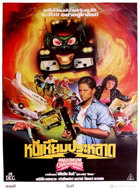streaming film horror thailand a wasted life maximum overdrive usa 1986