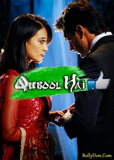 best serial in top 10 best tv serials 2014 listcrux