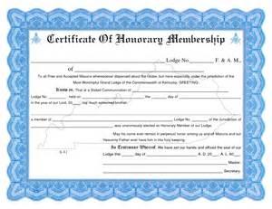 membership certificate template free membership certificate template certificate templates