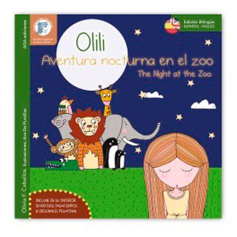 libro mientras pueda pensarte libros infantiles mientras pueda pensarte dsalamanca