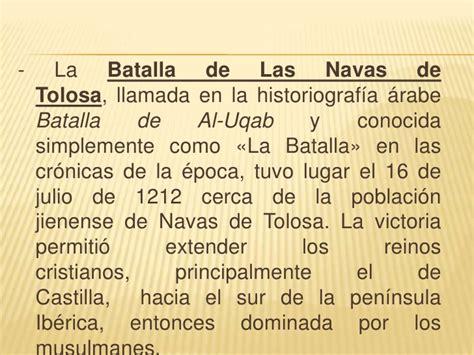 la batalla de las navas de tolosa la batalla de las navas de tolosa