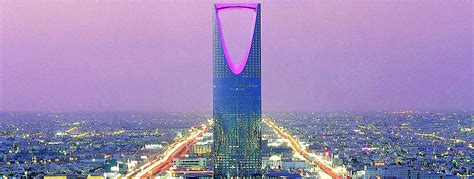 kingdom centre riyadh kingdom centre facts information four seasons hotel