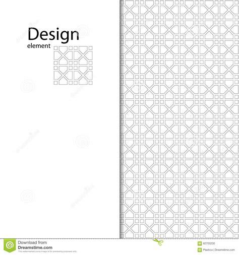 geometric pattern cutting traditional arabic seamless ornament geometric pattern