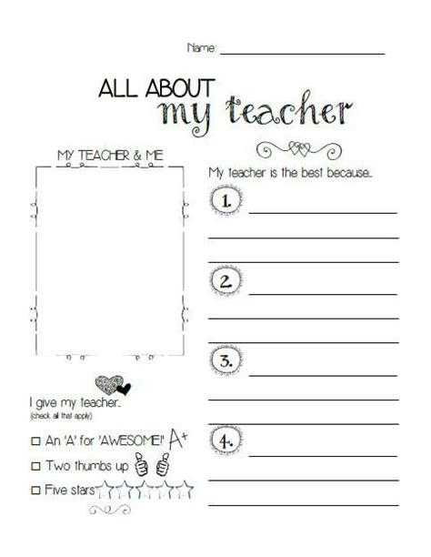 quot all about my teacher quot printable search teacher gifts